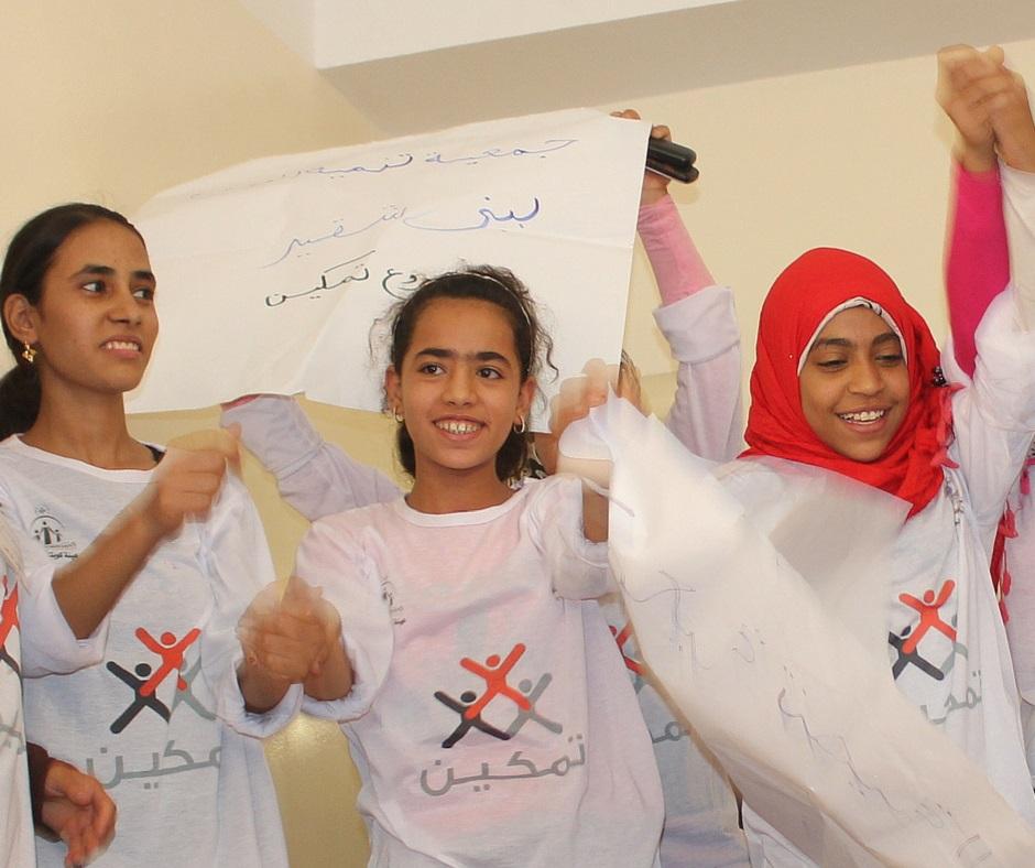 Empowering Girls & Strengthening Partners, Tamkeen-Style